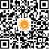 向日葵远程控制软件微信订阅号